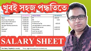 Excel tutorial Bangla 22 : How to easily Make salary sheet by Microsoft Excel by Bangla voice