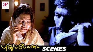 Pudhupettai Tamil Movie - Dhanush argues with Bala Singh