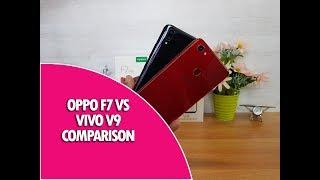 Oppo F7 vs Vivo V9 Comparison- ഏതാണ് മികച്ച സ്മാർട്ട്ഫോൺ
