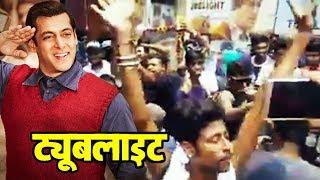 Salman FANS का Theatre के बाहर हंगामा - Crazy Dance
