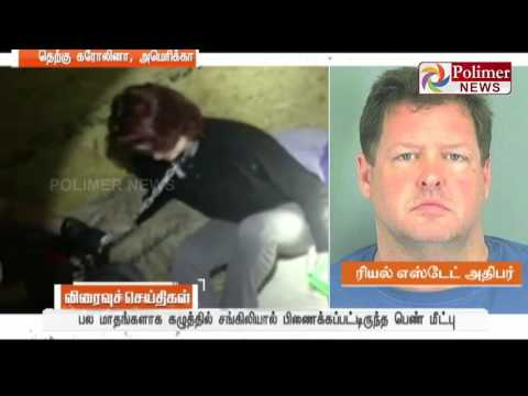 Xxx Mp4 US Police Rescues A Girl Chained Like A Dog For Months Polimer News 3gp Sex
