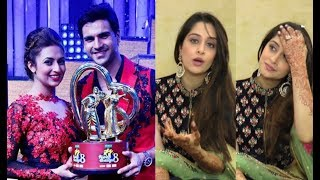 Dipika Kakar Reaction On Divyanka Tripathi And Vivek Dahiya Winning Nach Baliye 8