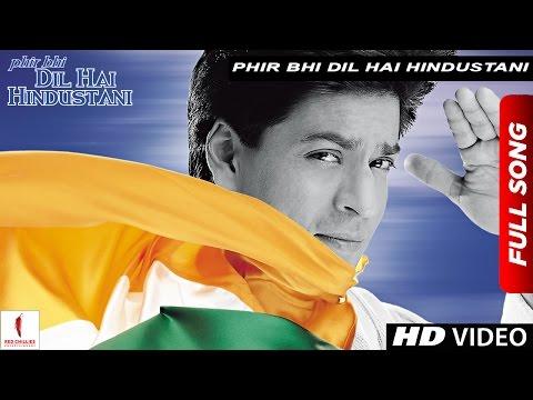 Xxx Mp4 Phir Bhi Dil Hai Hindustani Title Track Juhi Chawla Shah Rukh Khan Now In HD 3gp Sex