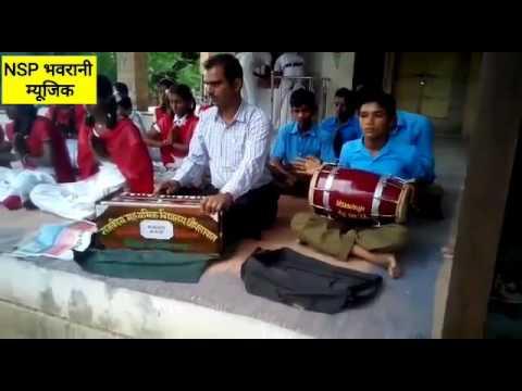थोने तो मनावु मइया शारदा rajasthani school music in students
