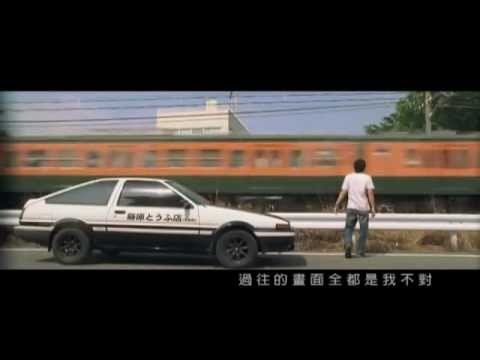 Xxx Mp4 Jay Chou 周杰倫【一路向北 All The Way North】 Official Music Video 3gp Sex