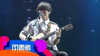 盧廣仲 Crowd Lu - 魚仔/幾分之幾/OH YEAH【第 13 屆 KKBOX 風雲榜 年度風雲歌手】