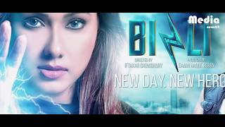 Party Party Party Full Video Song | Bizli Movie Song & News  | Jaaz Multimedia | Media News24 | 2108
