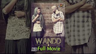 Wandd | Latest Punjabi Movies 2014 | New Full Popular Punjabi Movie | Latest Punjabi Movie 2015 HD