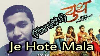 Je Hote Mala | Marathi | Youth | Armaan Malik | by Pappu sahaani
