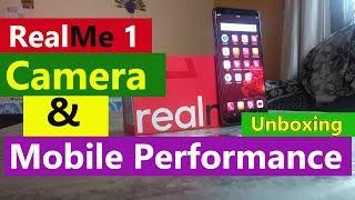 OPPO RealMe 1 Unboxing Hindi | 6GB RAM & 128 GB Storage | Camera Performance