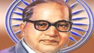 Sajao Lakh Tum Ghatna - Jai Bhim Hindi Song on Dr. Ambedkar