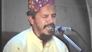 Qari Karamat Ali Naemi (Talawat-e-Quran Pak) Part.1/2
