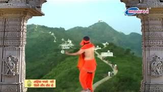 Shri Parshvnath Bhagwan | श्री पार्श्वनाथ भगवान तेरे मस्तक नाग विराज रह्यो | पारसनाथ भजन