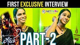 Aruvi Emiley Open Talk About HIV : Thirunangai Actress Aruvi Anjali Varathan Interview Part 2