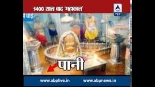 What was prophesied 1400 years ago happened in Ujjain: Mahakaal