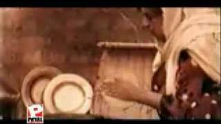 Mera Piya Ghar Aaya - Nusrat Fateh Ali Khan