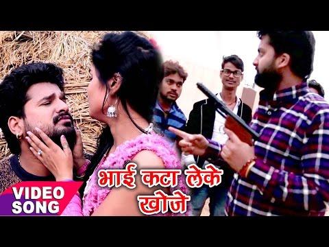 Xxx Mp4 2017 Ritesh Pandey Superhit Bhojpuri Hit Songs 3gp Sex