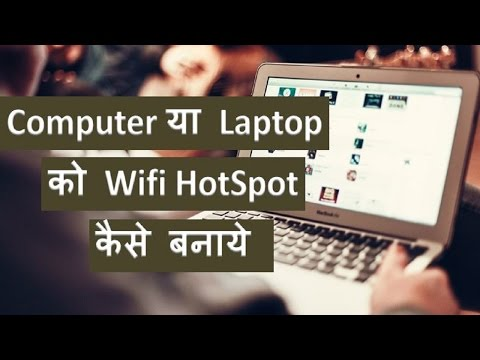 Xxx Mp4 How To Turn Your Computer Into Wifi Hotspot Computer Ko Wifi Hotspot Kaise Banate Hai 3gp Sex