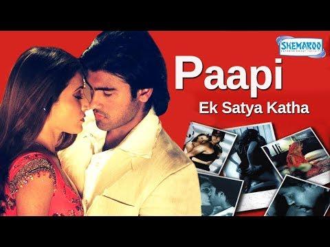Xxx Mp4 Paapi Ek Satya Katha 2013 Arya Babbar Prosanjit Latest Hindi Full Movie 3gp Sex