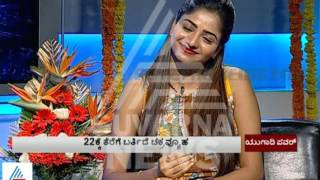 Punith Rajkumar & Rachita Ram talk on Chakravyuha | Ugadi Special | Part 3