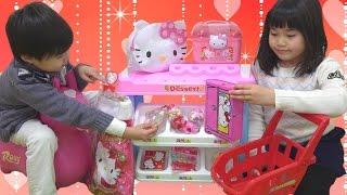 HelloKittyキティちゃんのお菓子屋さん こうくんねみちゃん play Candy shop