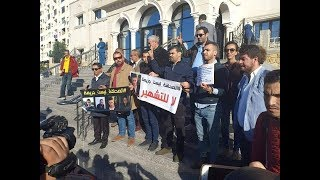 صحفيون وفنانون #جزائريون يتضامنون مع زملائهم المعتقلين... والسبب #فيسبوك  #بي_بي_سي_ترندينغ