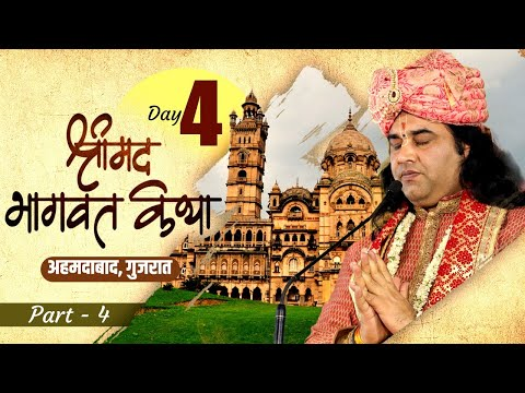 Xxx Mp4 Devkinandan Ji Maharaj Srimad Bhagwat Katha Ahmdabad Gujrat Day 4 Part 4 3gp Sex