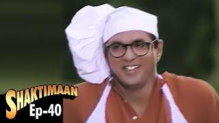 Shaktimaan - Episode 40