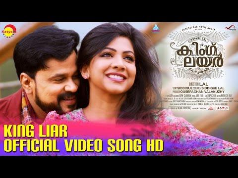 King Liar Malayalam Movie Official Song HD   Perumnunappuzha   Dileep   Madona