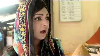 Chonno Sons Eid natok 2015 Cast Mosharraf Karim, Prova,Saju Khadem