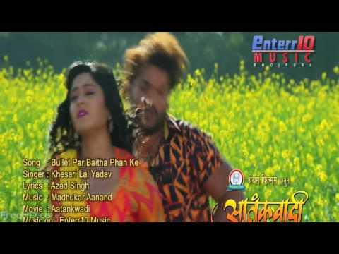 Xxx Mp4 Bhojpure Video 3gp Sex
