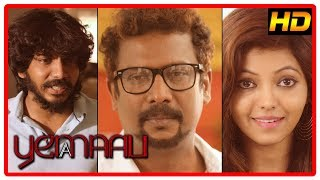 Yemaali Climax Scene | Sam Jones ends his life | Samuthirakani | Athulya Ravi | 2018 Tamil Movies