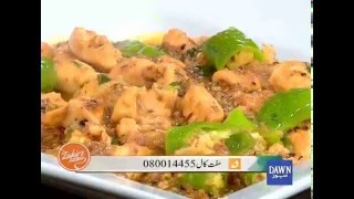 Chef Zakir's Kitchen Recipes - March 9, 2016 Dawn News TV