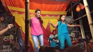 Birpur navtoli Arkestra program Bihar khutauna