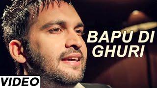 Bapu Di Ghuri New Punjabi Song By Mintu Devgun   Latest Punjabi Songs 2015