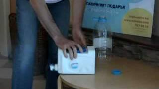 Minnico - Clever tube video - in Bulgarian