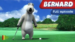 Bernard Bear (HD) - 02 - Golf