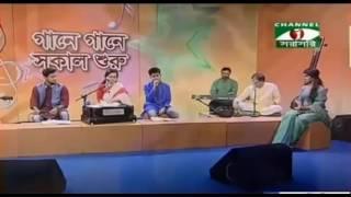 Singer Rakib Raihan Rafi