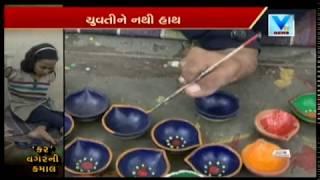 Armless girl does everything using her feet in Rajkot | Vtv News