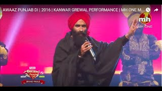 AWAAZ PUNJAB DI  |  2016  |  KANWAR GREWAL PERFORMANCE  |  MH ONE MUSIC