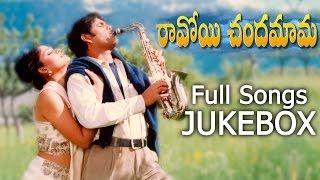 Ravoyi Chandamama (రావోయి చందమామ )  Movie || Full Songs Jukebox || Nagarjuna, Anjala Javeri