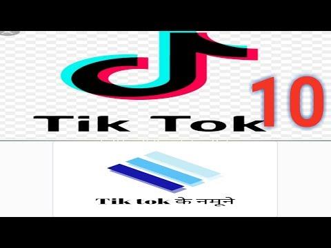Xxx Mp4 Tik Tok के नमूने Ll Most Popular Tiktok Video 3gp Sex