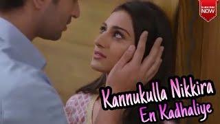 Kannukulla Nikkira En Kadhaliye - WhatsApp Status   Tamil love song   TAMIL STATUS   MOKKA PODUVOM