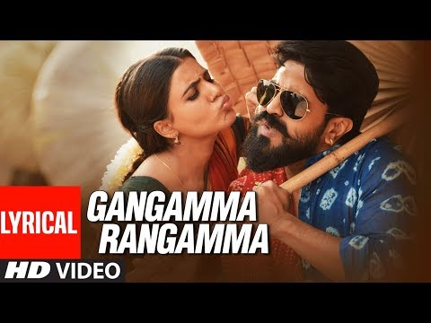 Xxx Mp4 Gangamma Rangamma Lyrical Video Song Rangasthala Kannada Movie Ram Charan Samantha DSP 3gp Sex