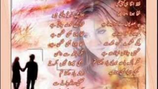 wo shakhs mujay piyara  hai...wmv