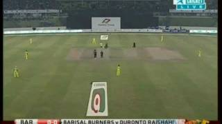 Barisal Burners vs Duronto Rajshahi  4th T20 Highlights 11-02-2012