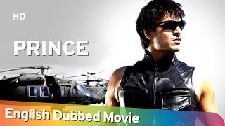 Prince [2010] HD Full Movie English Dubbed - Vivek Oberoi - Aruna Shields
