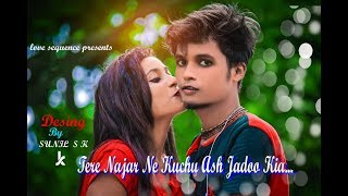 Teri Nazron Ne Kuch Aisa Jadoo Kiya || Lutt Gaye Hum Toh Pehli Mulakaat  || love sequence