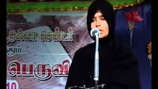 Hindu Tamil Girls Convert To Islam 3/5