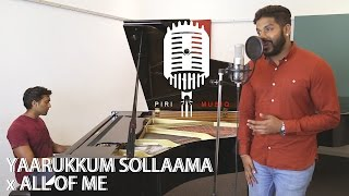 Yaarukkum Sollaama x All Of Me - All in All Azhagu Raja / John Legend Cover By Piri Musiq